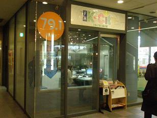0316KawasakiFM.JPG