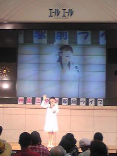 20090419Sayaka02.JPG