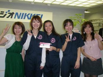 NIKKEI3組.JPG