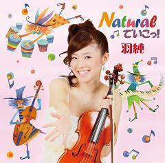 CD_Natural.jpg