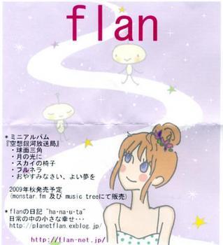 flan.jpg